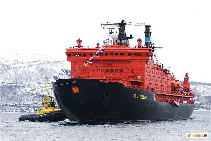 Ледокол привез в Мурманск 125 туристов с Северного полюса
