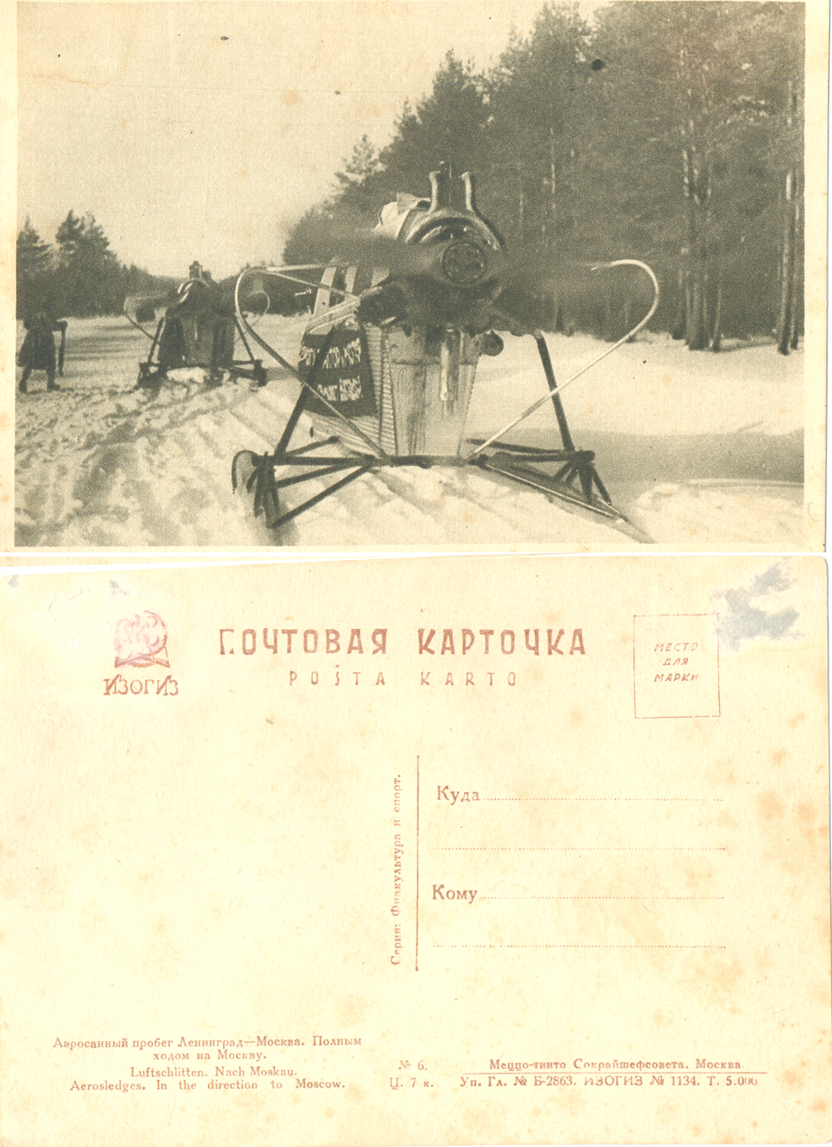 http://www.polarpost.ru/f/uploads/3_187e30768e5b.jpg