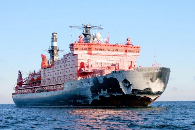 Капитан атомного ледокола стал почетным полярником