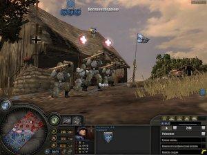 2vs2 : Panzer+Wermacht - Страница 2 3_relic00017