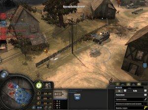 Танковая гвардия: Люфтваффе - Страница 3 3_relic00022